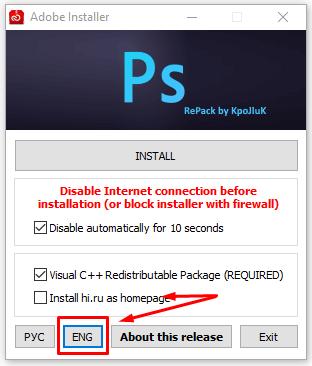 cài đặt photoshop cc 2019 bước 4